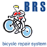 orange county bicyle repairs software